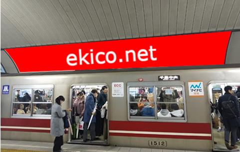 OsakaMetro淀屋橋駅ドーム広告