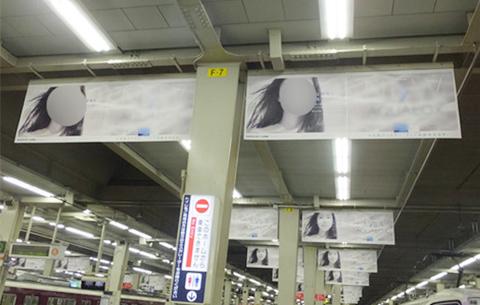 阪急梅田駅フラッグ広告