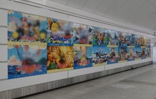 OsakaMetro梅田駅 パノラマビューセット
