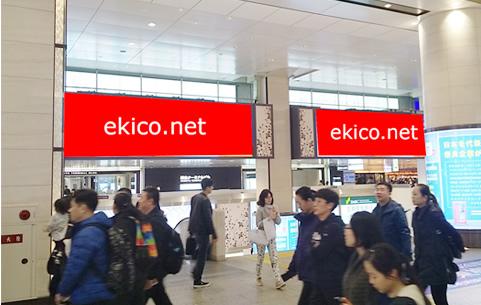 阪急梅田駅ツインビジョン(ビッグマン前広場)