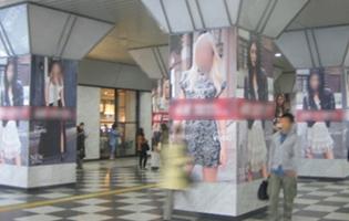 JR西日本 大阪駅ランドマークアドスクエア<御堂筋口>