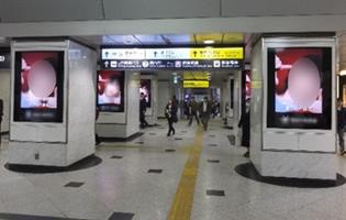 JR西日本 J・ADビジョンWEST 大阪駅御堂筋口セット