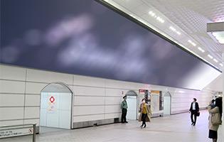 Osaka Metro Umeda Metro Vision