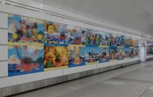 Osaka Metro 梅田パノラマビューセット