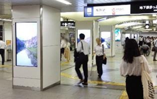 Osaka Metro 梅田コンコースビジョン