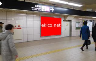OsakaMetro梅田テルミナーレ