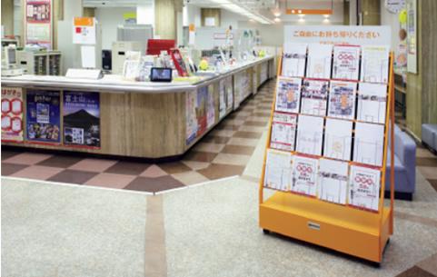 郵便局広告の例
