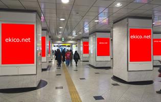 大阪駅デジタルサイネージ