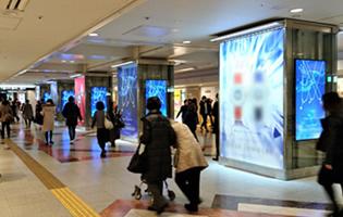 JR大阪駅デジタルシートセット